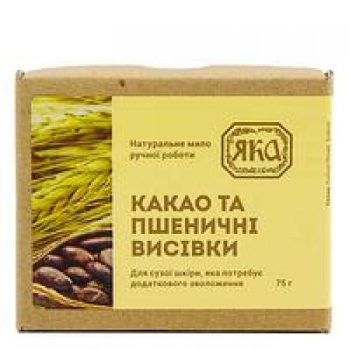 Мыло натуральное ручной работы Какао - пшеница