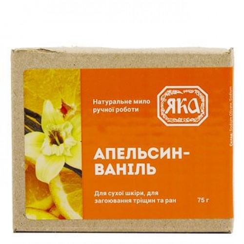 Мыло натуральное ручной работы Апельсин-Ваниль