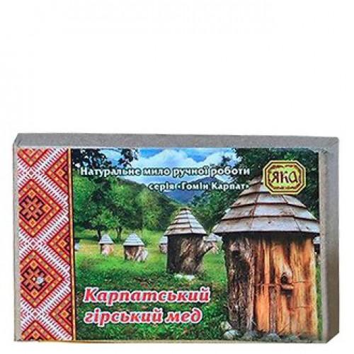 Мыло натуральное ручной работы Карпатский горный мед