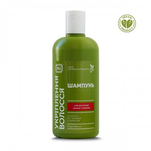 Шампунь для укрепления волос