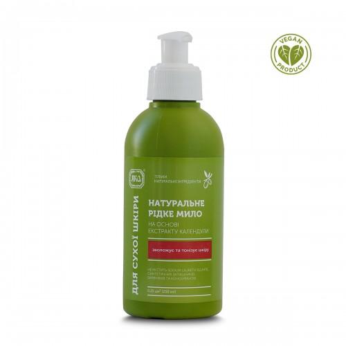 Мыло жидкое для лица для сухой кожи с экстрактом Календулы