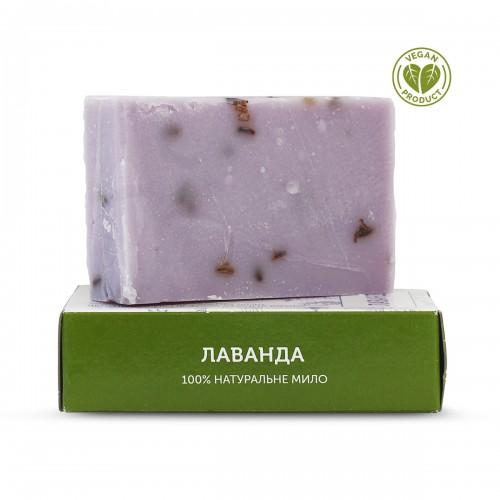 Мыло натуральное ручной работы Лаванда