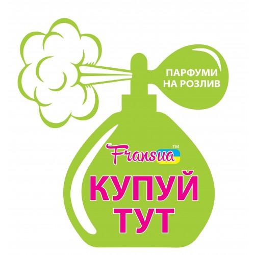 "Наклейка ""Парфюм"" (А5)"